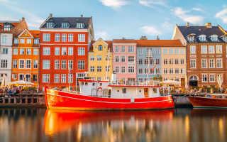 Копенгаген. Достопримечательности, фото, маршрут на карте, что посмотреть туристу