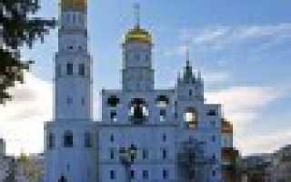Колокольня Ивана Великого в Москве. Высота, интересные факты, история и описание