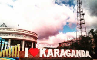 Караганда. Достопримечательности на карте, фото с описанием, что посмотреть за один день