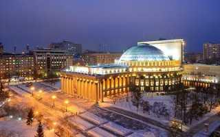 Красивые места в Новосибирске. Активный отдых, развлечения, что посетить, куда сходить