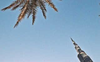 Отдых в Дубаи, Арабские Эмираты. Цены «Все включено», горящие туры, отзывы туристов