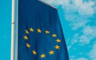Шенгенская виза. Оформление, виды, как получить, заполнять анкету, документы, требования, цена, сроки действия