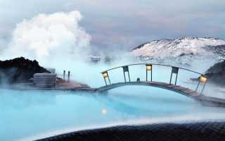 Голубая лагуна, Исландия. Фото, чем уникальна. Цены на туры 2020