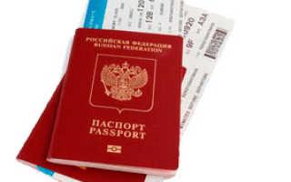Нужна ли виза в Сербию для россиян в 2021