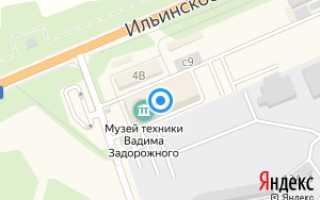 Музей военной техники в Красногорске. Режим работы, фото, цены, как доехать, отзывы