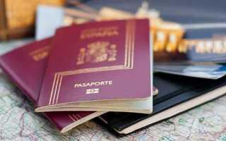 Гражданство Испании для россиян. Как получить в 2020 году, виды, документы