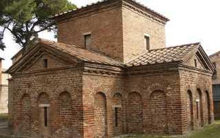 Равенна, Италия. Достопримечательности, фото и описание, что посмотреть, куда сходить