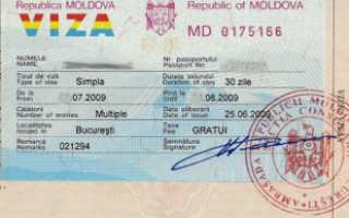Нужна ли виза в Молдавию для россиян?