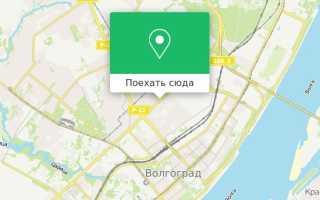 Пиратская пристань, Волгоград. Меню и цены, услуги, как добраться