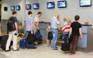 Электронная регистрация на самолет. Что это, зачем, как сделать самостоятельно