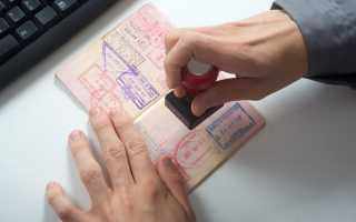 Отказ в шенгенской визе: причины отказа в шенгенской визе