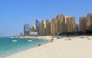 Ramada Plaza Jumeirah Beach Residence 4* ОАЭ Дубай. Отзывы, фото, цены
