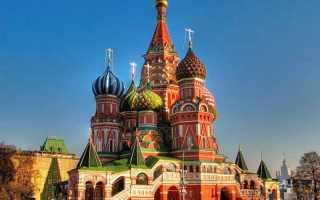 Покровский Собор в Москве. Кем построен Храм Василия Блаженного на Красной площади, история