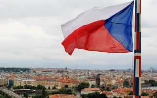 Эмиграция в Чехию из России. Список профессий 2021, советы переехавших