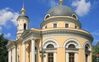 Храм Всех скорбящих Радость на Ордынке, Москва. Расписание богослужений, фото, иконы