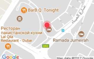 Ibis Styles Dubai Jumeira 3* ОАЭ, Дубай. Отзывы, фото, видео, цены