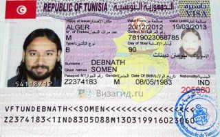 Нужна ли виза в Тунис для россиян в 2020 году?