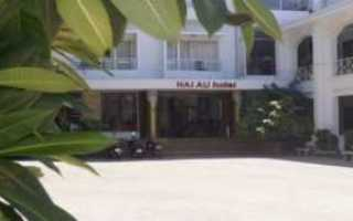 Hai Au Hotel 3*, Вьетнам, Нячанг. Отзывы, фото отеля, карта, цены на отдых