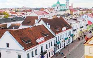 Гродно, Белоруссия. Достопримечательности, фото с описанием, где на карте, что посмотреть, куда сходить
