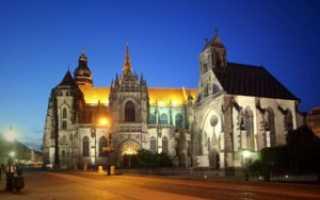 Кошице, Словакия. Достопримечательности, фото, что посмотреть, отдых, отзывы туристов