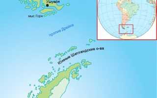Пролив Дрейка. Где находится на карте мира, какие океаны соединяет, описание