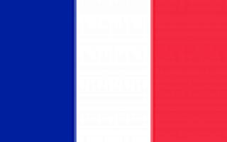 Франция — достопримечательности, столица государства, флаг, президент, фото, страна на карте мира