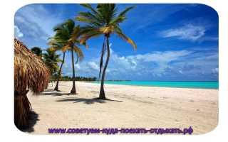 Лучшие курорты для отдыха в Доминикане 2020. Отели, пляжи, цены и отзывы