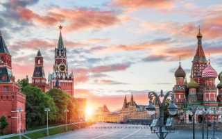 Необычные экскурсии в Москве и Подмосковью для иностранцев, школьников, подростков
