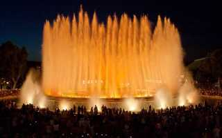 Магический фонтан Монжуика, Барселона, Испания. Время работы, как добраться, фото