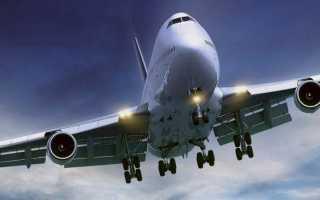 Как не бояться летать на самолете. Что делать, если боишься высоты. Советы