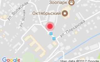 Санаторий «Октябрьский», Сочи. Фото, цены, отзывы