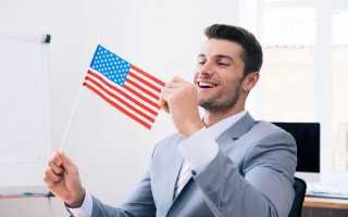Самые востребованные и высокооплачиваемые профессии в США. Средние зарплаты для эмигрантов