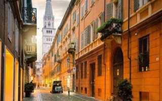 Модена, Италия. Достопримечательности, фото города, что посмотреть туристу