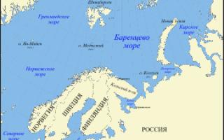Баренцево море. Соленость, расположение на карте, ресурсы, глубина, береговая линия, площадь