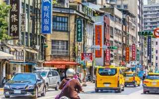 Нужна ли виза в Тайвань для россиян?