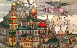 Экскурсии в Новоиерусалимский монастырь из Москвы. Паломничество в Новый Иерусалим, Истра, Подмосковье