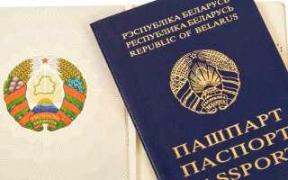 Нужна ли виза в Казахстан для россиян в 2020 году?
