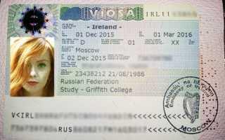 Нужна ли виза в Ирландию для россиян 2020?