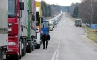Очередь на границе с Эстонией. Запись, как забронировать онлайн, электронная бронь самостоятельно, инструкция