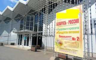 Православная ярмарка в Сокольниках в 2021 году. Расписание, фото, описание, как добраться