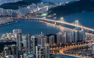 Пусан, Южная Корея. Достопримечательности, фото и описание, что посмотреть, отзывы