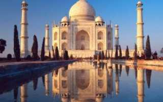 Индия. Достопримечательности, фото и описание, флаг, столица, границы на карте мира
