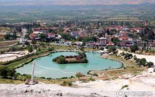 Памуккале, Турция. Что это такое, фото, где находится, экскурсии, расстояние от Кемера, Алании, Анталии. Бассейн Клеопатры, амфитеатр