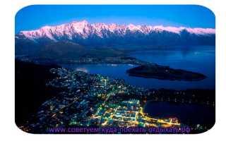 Нужна ли виза в Новую Зеландию для россиян в 2021 году?