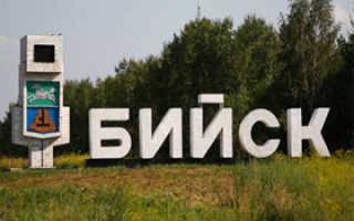 Бийск. Достопримечательности, фото, описание, экскурсии, что посмотреть, куда сходить туристу