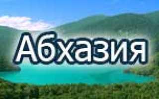 Санаторий «Орджоникидзе», Кисловодск. Фото, цены, отзывы